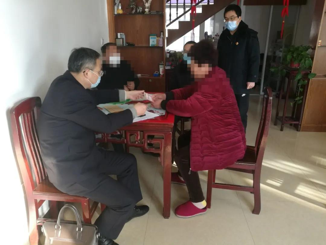 再次来到位于该县掘西村的赵某家.jpg